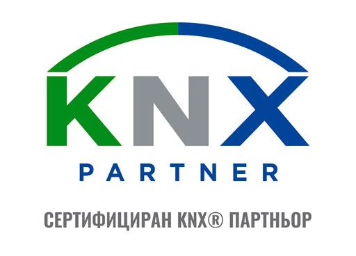 Сертифициран KNX® партньор